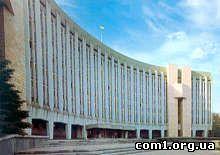 Порушення закону дніпропетровською міськрадою на користь прокуратури