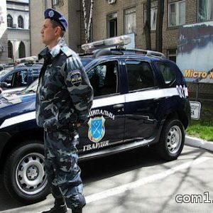 """КП """"МУНІЦИПАЛЬНА ГВАРДІЯ"""""""