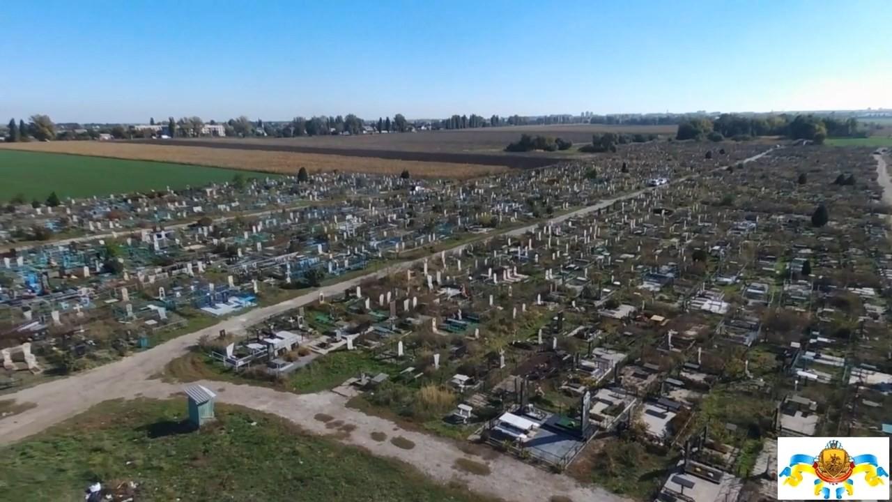 Незаконне заволодіння кладовищем