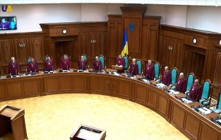 Необхідність судової  реформи або як заволоділи тц «passaje»