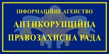 Правозащитники обезглавили кировский суд днепропетровска