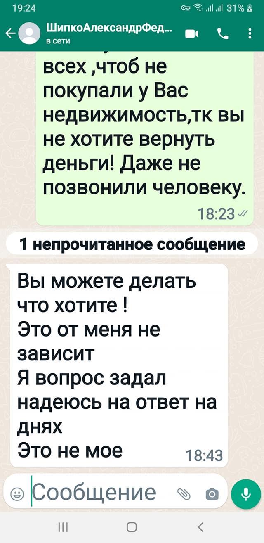 fb_shypko_2.jpg